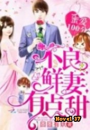 100% Sweet Love: The Delinquent XXX Wife Is a Bit Sweet - Novel37
