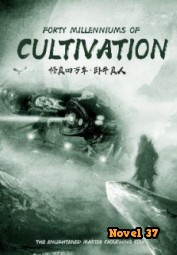 Forty Millenniums of Cultivation - Novel37