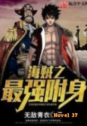 One Piece: The Soul Purchasing Pirate - Novel37