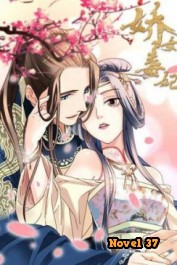 Pampered Poisonous Royal Wife - Novel37