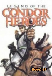 The Legend of the Condor Heroes - Novel37