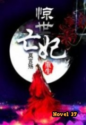 The Rebirth of Deceased Consort that Astounded the World - Novel37