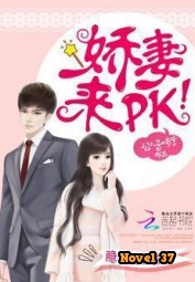 You Are My Unforgettable Love - Novel37